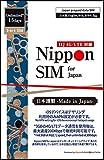 Nippon SIM for Japanプリペイドデータシム(標準版)高速3GB LTEデータを越えると無制限200kbps/ 15日間利用可能/ 3-in1 SIMカード/ データ通信専用/ シムフリー端末のみ対応/ docomoネットワーク / クレジットカード・契約不要/ 多言語マニュアル付/ 安心国内メーカーサポート/ Japan Prepaid Data SIM/ 3GB LTE Data then unlimited at 200kbps/ 15days use/ 3-in-1 SIM Card/ SIM Free Device only/ docomo network/ Friendly English customer support/ No Credit Card & Registration needed/ 5 Languages manual (Japanese/English/Chinese/Korean/Thai) 日本4GLTE上網卡 3GB後200kbps速度吃到飽/ 15天/ Docomo 網路/ 在日原廠中文客服