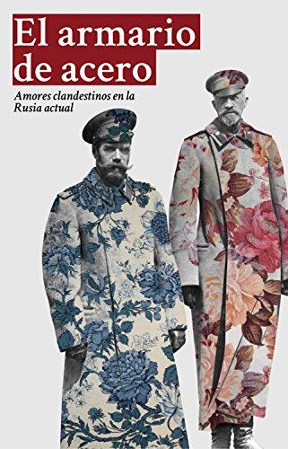 El armario de acero: Amores clandestinos en la Rusia actual (Spanish Edition)