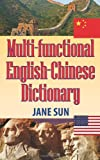 Multi-Functional English-Chinese Dictionary, Jane Sun, 1608604349