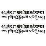 Sanskrit Tattoos Couples Tattoo Stickers Individual Styles Tattoo Design Black
