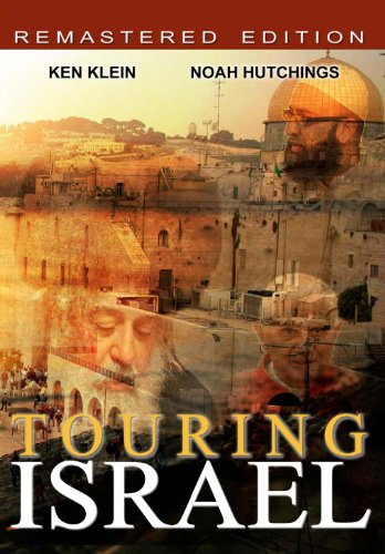 (Touring Israel)