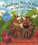 Weithiau, Rwy'n Hoff O Gyrlio'n Belen/sometimes I Like to Curl Up in a Ball