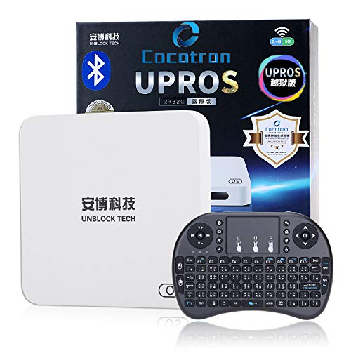 (Cocotron 2G+32G and 2.4G+5G WiFi UPROS I9 Unblock Tech 2019 June Latest Newest Root Unrestricted Edition of China Mainland app UPROS UBOX7 GEN 7 I9 US Licensed Version Box Contain Surprise with World)