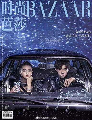 HARPER'S BAZAAR CHINA TFBOYS Jackson YEE YI YANGQIANXI Kōki Kimura Cover Magazine June 2019 + Poster & - Magazine Covers Bazaar