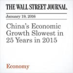 China's Economic Growth Slowest in 25 Years in 2015   Mark Magnier