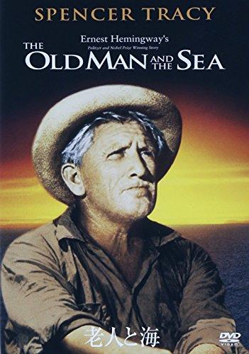 老人と海  DVDの商品画像