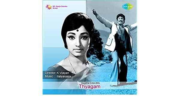 vasantha kaala kolangal mp3 songs