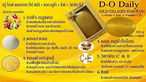 10 Bars D-O Daily Whitening Pure Skincare Facial Gold Collagen Vitamin Soap Plus Pack of 10 by kwantasmile (Image #2)