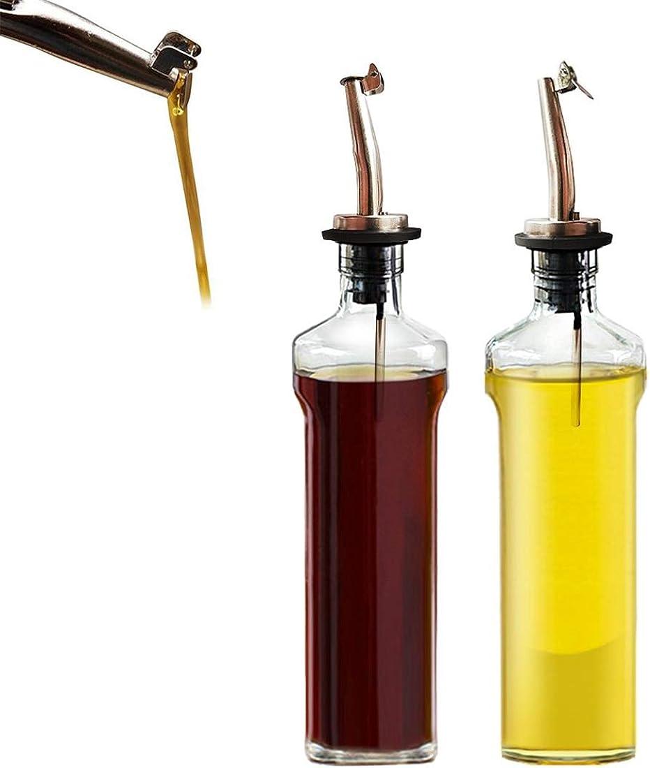 lllteri Liquor Pourer Universal Reusable Portable Long Dust Caps Bottle Pourer for Cocktail Bar Fits Most Bottle Sizes
