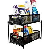 Sorbus 2 Tier Organizer Baskets with Mesh Sliding Drawers —Ideal Cabinet, Countertop, Pantry, Under the Sink, and Desktop Organizer for Bathroom, Kitchen, Office, etc.—Made of Steel (Black)