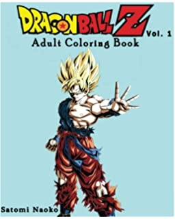 Dragon Ball Z Coloring Book Series Vol1