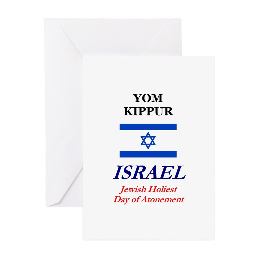 Cafepress Yom Kippur Greeting Card Amazon Office Products