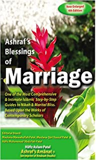 ASHRAFS BLESSINGS OF MARRIAGE: Amazon co uk: SHAYKH ASHRAF