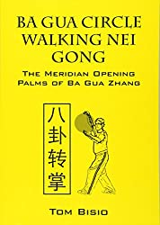 Recent studies have shown that regular walking may be the ultimate cardiovascular exercise. However, the circle walking exercise of Ba Gua Zhang is not simply walking. It combines the benefits of walking with Qi Gong and meditation. It also develops ...