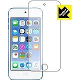 防気泡・防指紋!反射低減保護フィルム 『Perfect Shield iPod touch 第6世代』 120PDA60033030