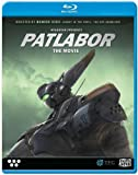 Patlabor: the Movie / [Blu-ray] [Import]