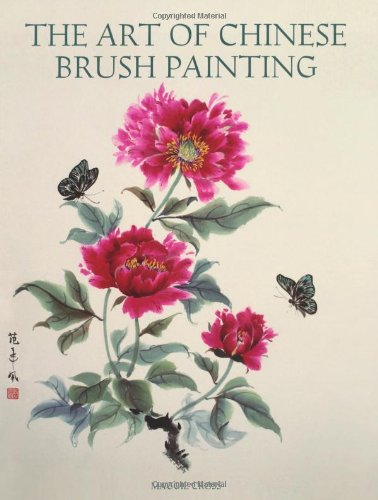 The history of the ancient art as well as the techniques and materials required to produce stunning Chinese brush paintings   Chinese brush painting is steeped in history, symbolism, and ritual, and closely linked to Chinese calligraph...