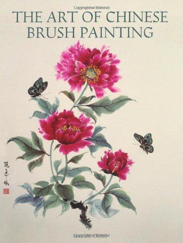 The Art of Chinese Brush ()