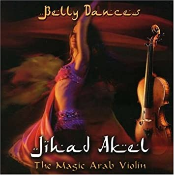 Magic Arab Violin
