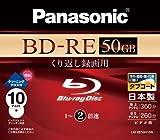 PANASONIC Blu-ray BD-RE Re-Writable Disk | 50GB 2x Speed Ink-Jet Printable 10pack (Japan Import)