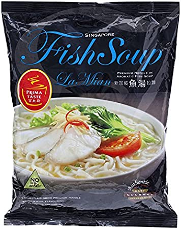 Amazon Com Prima Taste Premium Instant Noodle In Aromatic Fish Soup 154 G Pack Of 1 Piece Everything Else