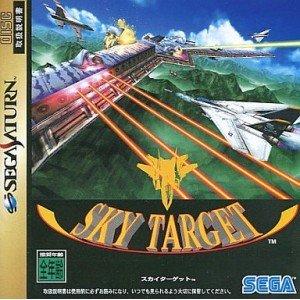Sky Target [Japan Import]