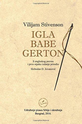 Igla Babe Gerton (Serbian Edition)