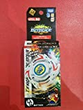 Beyblade Burst Wbba.Limited Dragoon Storm W.X Spinning Top - Multi Color