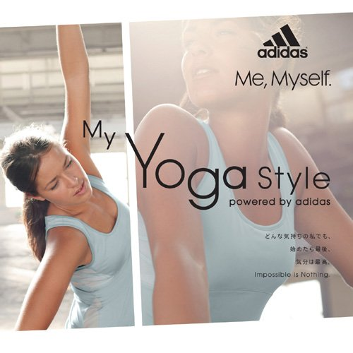 My Yoga Style powered by adidas - Amazon.com Music