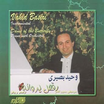 Amazon.com: Raghse Parvaneh: Vahid Basiri: MP3 Downloads