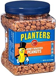 Amazon.com : Planters Honey Roasted Peanuts 18/1.75oz Tubes ... on