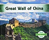 Great Wall of China (World Wonders)