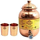 IndianArtVilla Handmade Pure Copper Water Pot Tank Matka 1500 ML, 2 Hammer Gl...