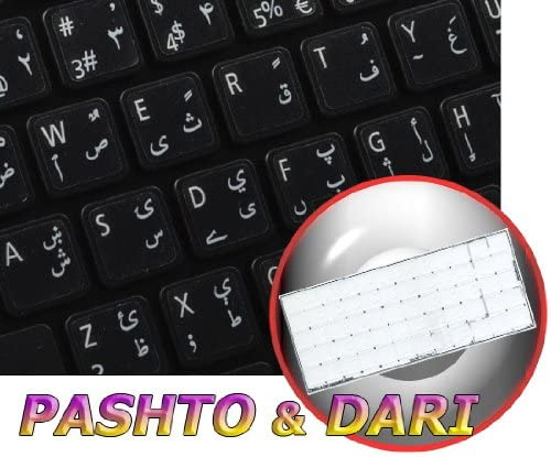 Pashto /& Dari Keyboard Labels ON Transparent Background with White Lettering 14X14