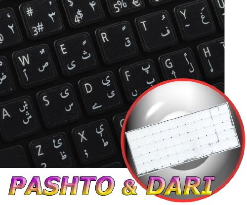 PASHTO & DARI KEYBOARD STICKERS ON TRANSPARENT BACKGROUND WITH WHITE LETTERING (14X14) (Emachine Screen)