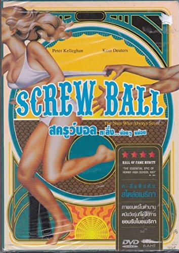 screw-ball-dvd-region-3-import-peter-kelleghan-kent-deuters