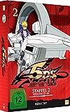 Yu-Gi-Oh! - 5D's - Staffel 2.1: Episode 27-44