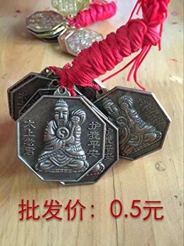 usongs Imitation copper Tai Lao car hanging necklace pendant Eight Diagrams evil temple souvenir protect me peace