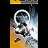 Mundo anillo (Solaris ficción)