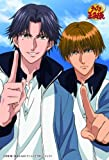 Ensky Jigsaw Puzzle 150-340 Japanese Anime Prince of Tennis (150 S-Pieces)