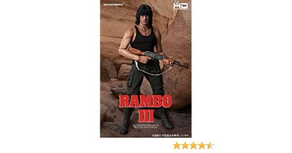 HD Master Piece Collection : Rambo3 John Rambo [1/4 Scale] by ...
