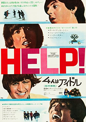 XXL Japanese Poster The Beatles Help!