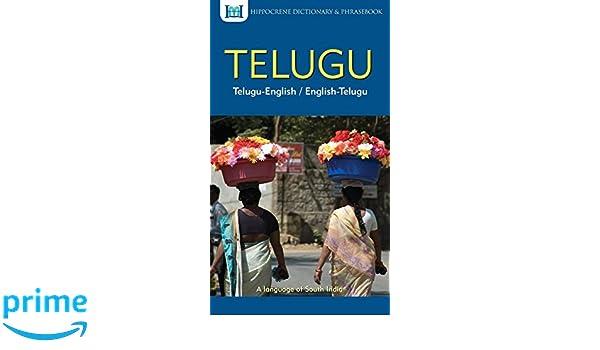 Telugu Englishenglish Telugu Dictionary Phrasebook Telugu