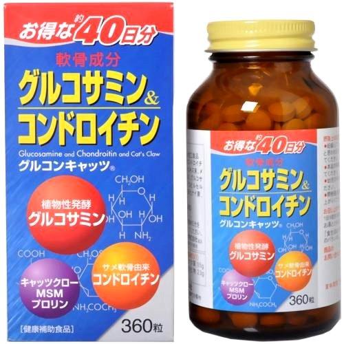 グルコンキャッツ (飲むサポーター) 360粒 × 2個 【京都薬品ヘルスケア】 B00ABPSWCM