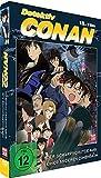 Detektiv Conan - 18. Film: Der Scharfschütze aus einer anderen Dimension [Limited Edition]