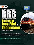 RRB Assistant Loco Pilot & Technician Phase -I (CBT) 2018