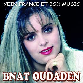 Amazon.com: A3iyal: Bnat Oudaden: MP3 Downloads