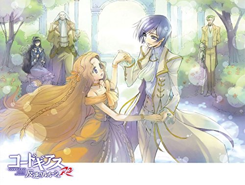 Code Geass R2 Customized 32x24 Inch Silk Print Poster Seda