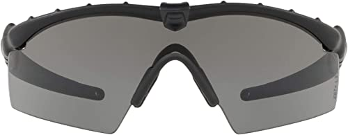 Oakley Men's OO9213 Ballistic M Frame 2.0 Shield Sunglasses