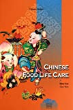 img - for Chinese Food Life Care book / textbook / text book
